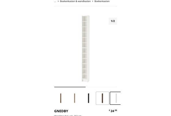 Smalle Ikea kast open vakken  - 28E0AC26-FC04-45C8-B071-429D5C5258D8