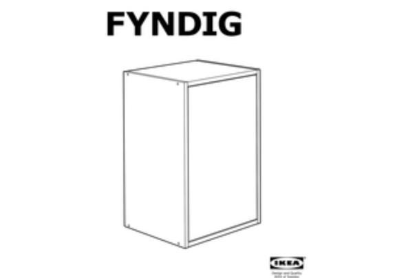 3 x wandkast FYNDIG (Ikea) - F2A36C3C-A0EE-45FF-A7BA-6E59A91D76FC_637542620026520869