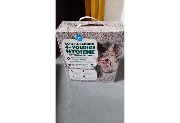 Kattenbak met toebehoren - 20210612_191550