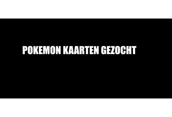 Pokémon kaarten gezocht - Untitledooooooof