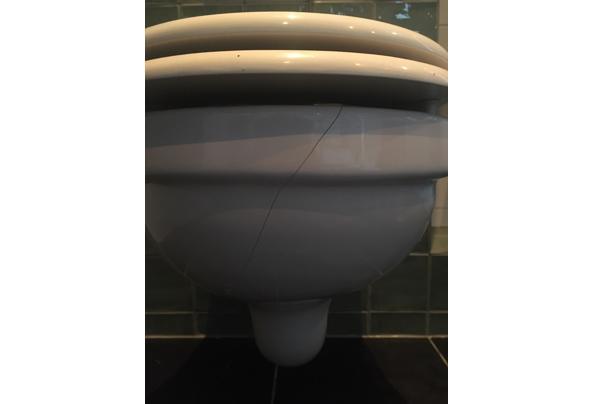 Prima toiletpot  - E89A9D06-96E1-4C39-90A8-ACCC5A646392.jpeg