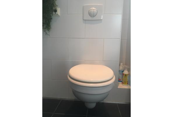 Prima toiletpot  - F64C9DB8-E096-4421-8B5F-D27BA7C188A6.jpeg