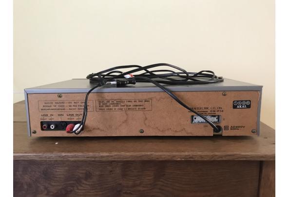 Akai Cassettedeck - cassettedeck-2