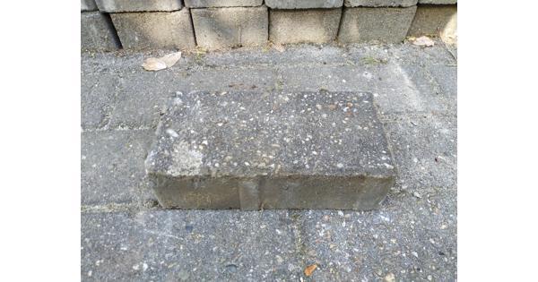 Betonklinkers 20x10x6 cm, antraciet