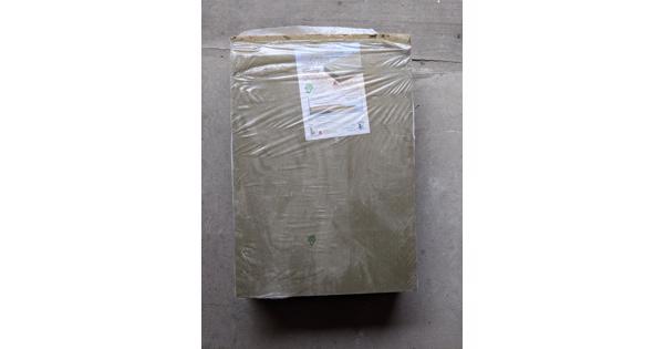 Pak ondervloerplaten 7mm